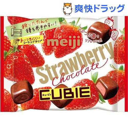ストロベリーチョコレート キュービィ(28g)