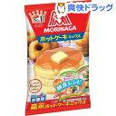 森永 ホットケーキミックス(150g*4袋入)【森永 ホットケーキミックス】[ホットケーキミックス]