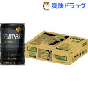 ダイドーブレンド デミタスコーヒー ブラック(150g*30本入)【ダイドーブレンド】