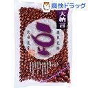 豆印 大納言(250g)【豆印】