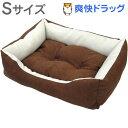 PuChiko スクエアベッド ココアブラウン Sサイズ(1コ入)【PuChiko】[犬 猫 ペットベッド Sサイズ 夏 洗える]【送料無料】