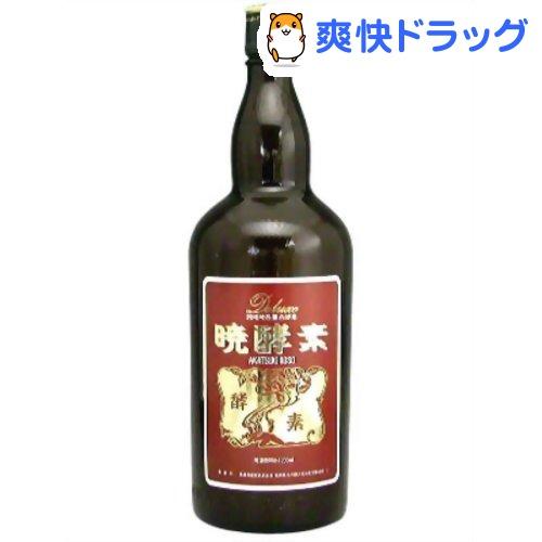 暁酵素デラックス(1200mL)【暁酵素】