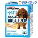 ドギーマン わんちゃんの国産低脂肪牛乳(200mL)【ドギーマン(Doggy Man)】