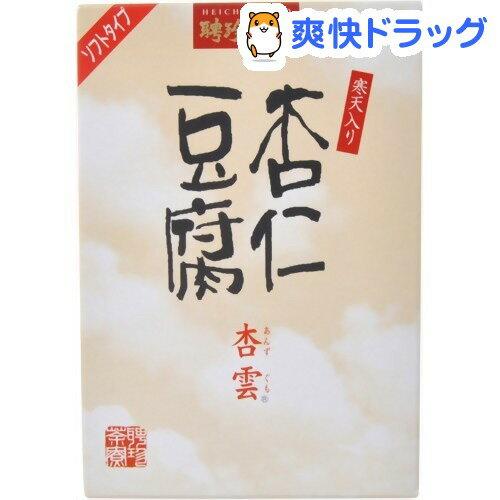 聘珍樓 杏仁豆腐 杏雲(1セット)【聘珍樓】