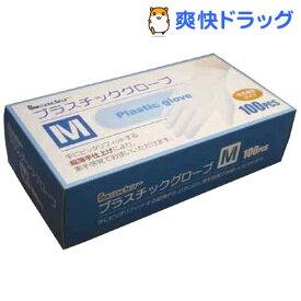 リーダー プラスチックグローブ Mサイズ(100枚入)【リーダー】