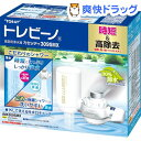 トレビーノ 家庭用浄水器 カセッティ 309SMX(1コ入)【トレビーノ】