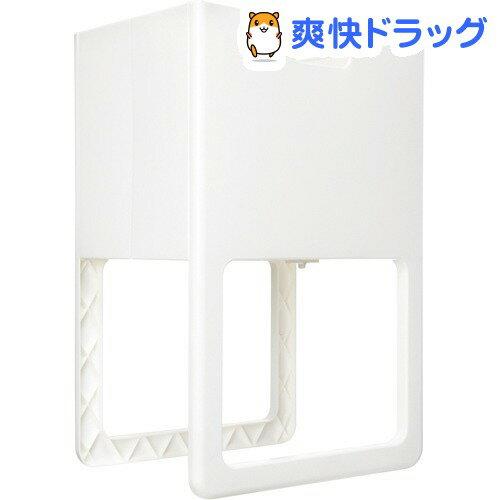 折りたたみ&脚付バスケット アコット ホワイト(1台)【送料無料】