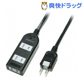 ノイズフィルター付AV機器タップ 3個口 3m ブラック Y02KNS303BK(1コ入)