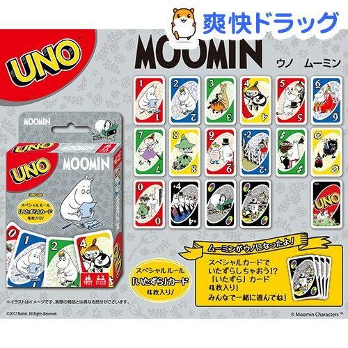 ウノ ムーミン(1コ入)【ウノ(UNO)】