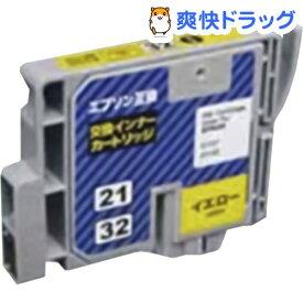 汎用インク エプソン用 ICY32対応 イエロー INK-EY32N(1コ入)