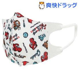 ベビー立体マスク箱入 カーズB(20枚入)