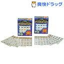 ビンゴカード 100(1コ入)【ビンゴ】[ビンゴカード おもちゃ]