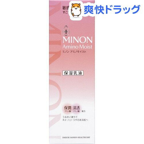 ミノン アミノモイスト モイストチャージ ミルク(100g)【MINON(ミノン)】