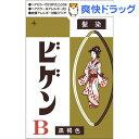 ビゲン B(6g)【ビゲン】