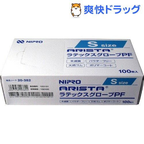 ニプロ ラテックスグローブPF Sサイズ(100枚入)