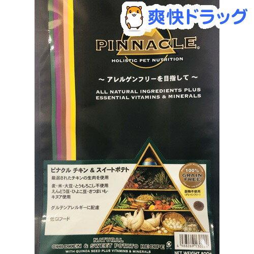 ピナクル チキン&スイートポテト(800g)【ピナクル】