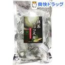 【訳あり】世起 抹茶チョコ大福(160g)