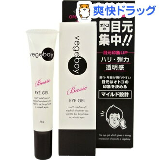 Vegeboy basic eye gel (15 g)