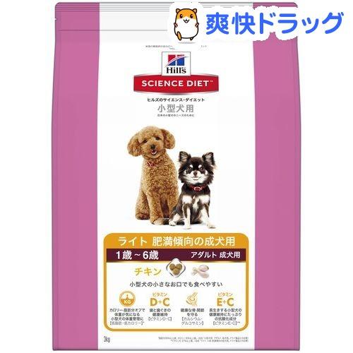 サイエンスダイエット 小型犬用 ライト 肥満傾向の成犬用 1歳〜6歳 チキン(3kg)【201803_sd】【サイエンスダイエット】