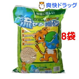 猫砂 ひのきとおからの流せる猫砂(8L*8袋セット)【オリジナル 猫砂】