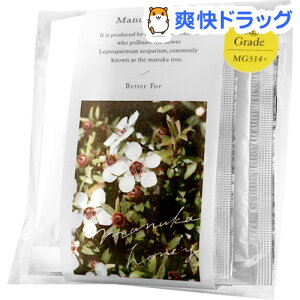 Better For マヌカハニースティック MG514+(5g*6本入)