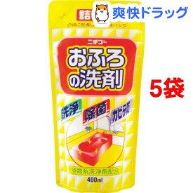 ニチゴー おふろの洗剤 詰替(400ml*5コセット)
