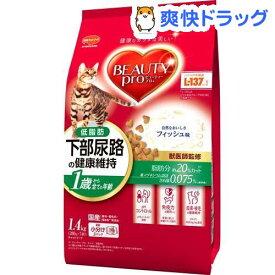 ビューティープロ キャット 猫下部尿路の健康維持 低脂肪 1歳から(1.4kg)【d_beauty】【ビューティープロ】[キャットフード]