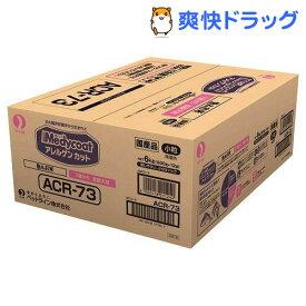 メディコート アレルゲンカット 魚&お米 7歳から 高齢犬用 小粒(500g*12袋入)【メディコート】[ドッグフード]