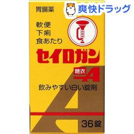 【第2類医薬品】セイロガン糖衣A(36錠入)【正露丸】