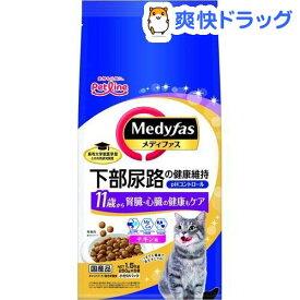 メディファス 11歳から チキン味(250g*6袋)【d_medi】【メディファス】[キャットフード]