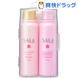 サラ ミニペア しっとりさらさら サラ スウィートローズの香り(55ml+55ml)【SALA(サラ)】