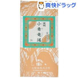 【第2類医薬品】一元 錠剤小青竜湯(1000錠)