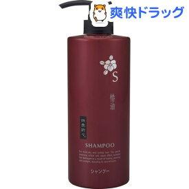 四季折々 椿油 シャンプー(600ml)【四季折々】