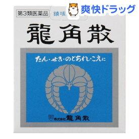 【第3類医薬品】龍角散(43g)【龍角散】