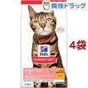 サイエンス・ダイエット アダルト ライト 肥満傾向の成猫用 1-6歳 チキン(2.8kg*4コセット)【d_sd】【dalc_sciencedie…