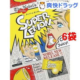 ノーベル製菓 スーパーレモンキャンデー(88g*6コ)