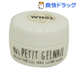 エミューズ プチジェルネイル 13 WH01 ナチュラルホワイト(2g)【エミューズ】