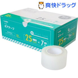 エルモ ポアテープ 25mm*7mm(12巻)【エルモ】