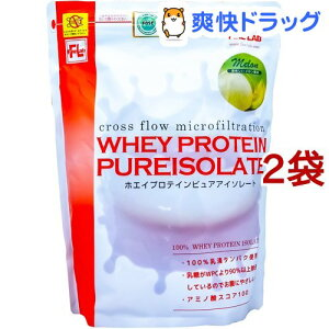 ファインラボ ホエイプロテイン ピュアアイソレート メロン風味(2kg*2袋セット)【ファインラボ】