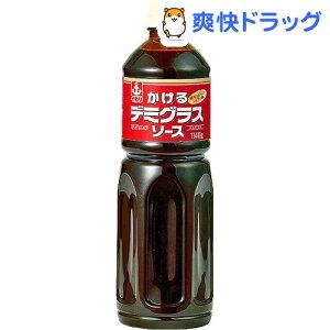 イカリ かけるデミグラスソース(1.14kg)