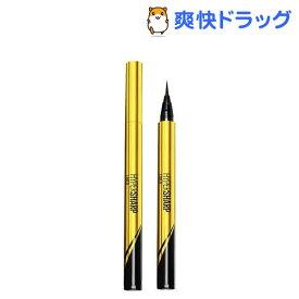 ハイパーシャープ ライナー R BK-1 漆黒ブラック リキッド アイライナー(0.5g)【rb7B】【メイベリン】