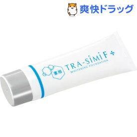 薬用トラシーミF(30g)