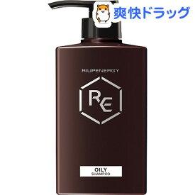リアップエナジー 薬用スカルプシャンプー オイリー(400ml)【リアップ】
