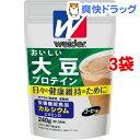 ウイダー プロテイン コーヒー コセット