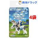 マナーウェア 男の子用 Mサイズ 小〜中型犬用(42枚入*4コセット)【マナーウェア】【送料無料】