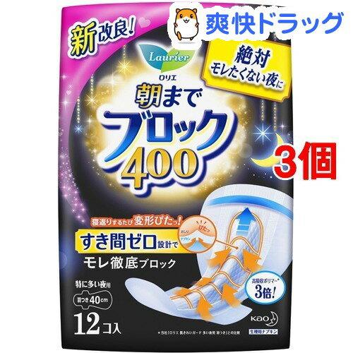【訳あり】ロリエ 超吸収ガード 400(12コ入*3コセット)【ロリエ】