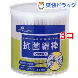抗菌綿棒(200本入*3コセット)