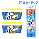 オキシクリーン ボリュームセットD(1セット)【オキシクリーン(OXI CLEAN)】