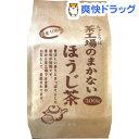 茶工場のまかない ほうじ茶(300g)[ほうじ茶 お茶]