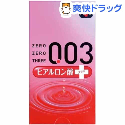 コンドーム/ゼロゼロスリー(003) ヒアルロン酸プラス(10コ入)【ゼロゼロスリー(003)】